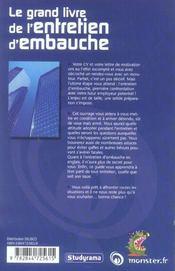 Le grand livre de l'entretien d'embauche - 4ème de couverture - Format classique