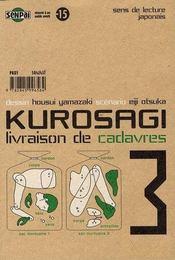 Kurosagi, livraison de cadavres t.3 - Intérieur - Format classique