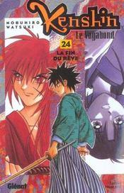 Kenshin le vagabond t.24 ; la fin du rêve - Intérieur - Format classique