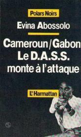 Cameroun / Gabon : Le Dass Monte A L'Attaque - Couverture - Format classique