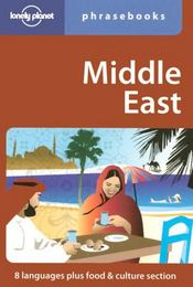 Vente livre :  Middle east phrasebook 1ed -an  - Collectif