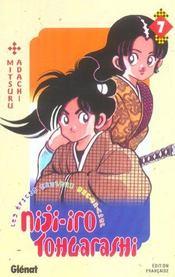 Niji-iro tohgarashi t.7 - Intérieur - Format classique