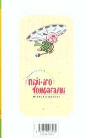 Niji-iro tohgarashi t.7 - 4ème de couverture - Format classique