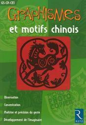 Graphismes et motifs chinois ; GS/CP/CE1 ; fiches à photocopier - Intérieur - Format classique