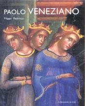 Paolo Veneziano - Intérieur - Format classique
