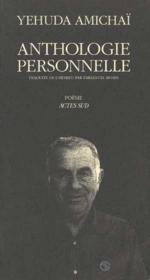 Anthologie personnelle - traduite de l'hebreu - Couverture - Format classique