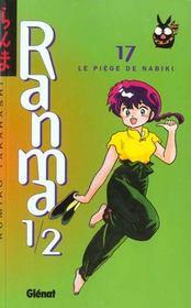Ranma 1/2 t.17 ; le piège de nabiki - Intérieur - Format classique