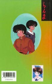 Ranma 1/2 t.17 ; le piège de nabiki - 4ème de couverture - Format classique