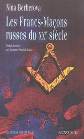 Francs Macons Russes Du Xxe Siecle - Intérieur - Format classique