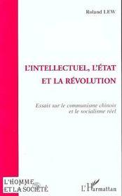 L'Art Des Goncourt : Une Esthetique Du Style - Intérieur - Format classique