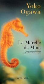La Marche De Mina - Intérieur - Format classique