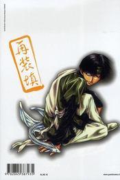 Saiyuki reload t.2 - 4ème de couverture - Format classique