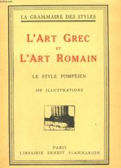 L'Art Grec Et Romain. Le Style Pompeien. Collection : La Grammaire Des Styles. - Couverture - Format classique