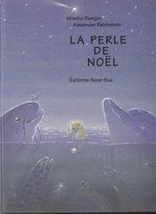 Perle De Noel - Intérieur - Format classique
