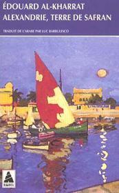 Alexandrie terre de safran - Intérieur - Format classique