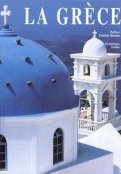 La Grèce - Intérieur - Format classique