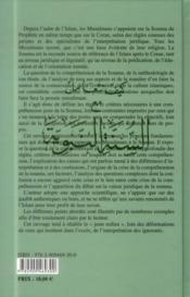 La Sounna du prophète ; réflexion sur notre approche de la Sounna - 4ème de couverture - Format classique