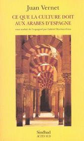 Ce Que La Culture Doit Aux Arabes D'Espagne (Nouvelle Edition) - Intérieur - Format classique