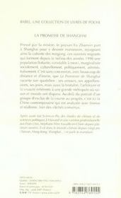 La Promesse De Shanghai - 4ème de couverture - Format classique