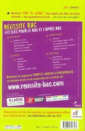 Annales corrigées du bac ; svt ; terminale s ; 2007 - 4ème de couverture - Format classique