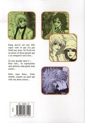 Orange bubble gum t.1 - 4ème de couverture - Format classique