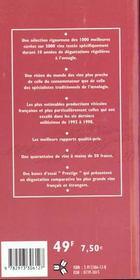 1000 vins pour reussir votre cave : guide des vins 2000 - 4ème de couverture - Format classique