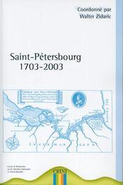 Saint Petersbourg 1703-2003 - Intérieur - Format classique