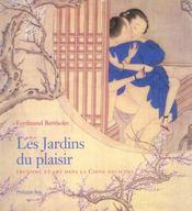 Les Jardins Du Plaisir - Intérieur - Format classique