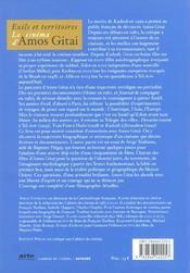 EXILS ET TERRITOIRES. Le Cinéma d'Amos Gitai, Auteurs - 4ème de couverture - Format classique