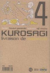 Kurosagi, livraison de cadavres t.4 - 4ème de couverture - Format classique