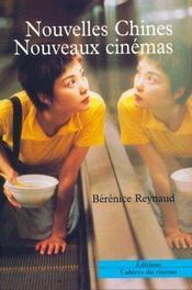 Nouvelles Chines, nouveaux cinémas - Intérieur - Format classique