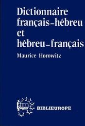 Dictionnaire hébreu-français / français- hébreu - Couverture - Format classique