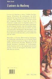 L'Univers Du Mashreq. Essais D'Anthropologie - 4ème de couverture - Format classique