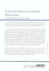 Code d'honneur du samourai - 4ème de couverture - Format classique