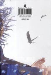Vagabond t.23 - 4ème de couverture - Format classique