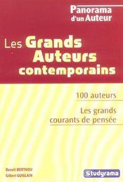 Les Grands Auteurs Contemporains - Intérieur - Format classique
