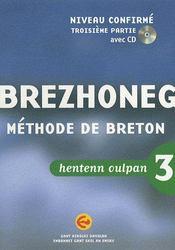 Méthode de breton t. 3 ; brezhoneg henten oulpan t. 3 - Couverture - Format classique