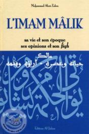 L'imam Mâlik ; sa vie et son époque, ses opinions et son fiqh - Couverture - Format classique