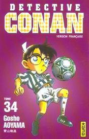Detective Conan T34 - Intérieur - Format classique