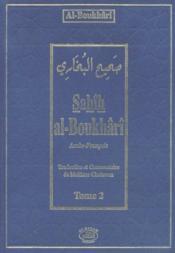 Sahîh al-Boukhârî t.2 - Couverture - Format classique