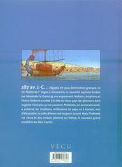Hotep t.1 ; le scribe de Karnak - 4ème de couverture - Format classique