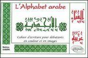 L'Alphabet Arabe Cahier D'Ecriture Pour Debutants En Couleur Et En Images - Intérieur - Format classique