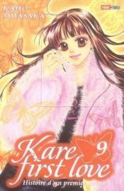 Kare first love t.9 - Couverture - Format classique