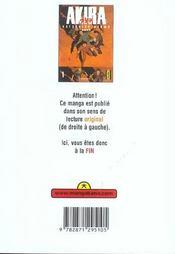Akira t.1 - 4ème de couverture - Format classique