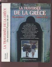 La traversee de la grece - Couverture - Format classique