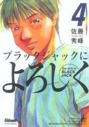 Say hello to black jack t.4 - Intérieur - Format classique
