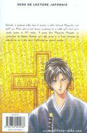 Amakusa 1637 T.2 - 4ème de couverture - Format classique