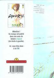 Agharta t.6 - 4ème de couverture - Format classique