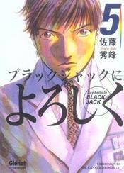Say hello to black jack t.5 - Intérieur - Format classique