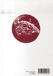 Amer béton ; l'intégrale - 4ème de couverture - Format classique